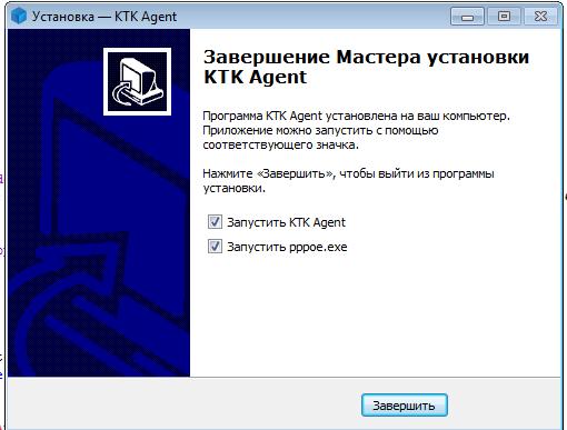http://img.kirensk.net/up/3b2851e2535b1fb6715fd62d00a6a4d0.png